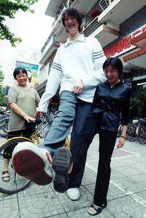 Хуан Чан-Чу 231 см
