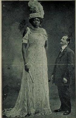 негритоска Абома