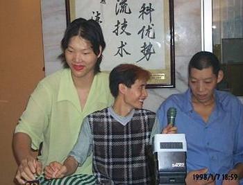 Яо Дефень - 2,35 с кем-то