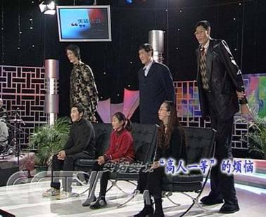 Хуан Чан-Чу 231 см, Кан Жианхуа 222 см и Чжан Цзюньцай 242 см