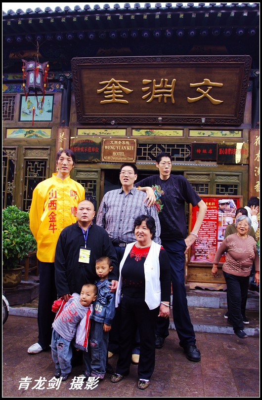 Хуан Чан-Чу 231 см, Ван Тонсин 223 см и Чжан Цзюньцай 242 см