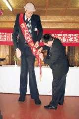 Чжан Цзюньцай