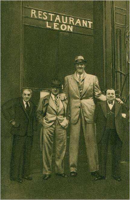 самый высокий румын
